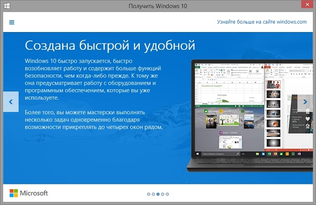 chto sdelat chtobi zarezervirovat windows 10