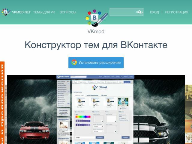 vkontakte vkmod