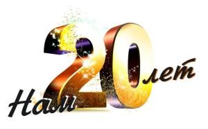 20 вещей, которые важно осознать, когда тебе 20
