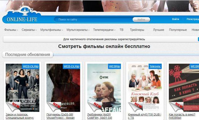 Топ сайтов сериалов онлайн сделать сайт для оператора