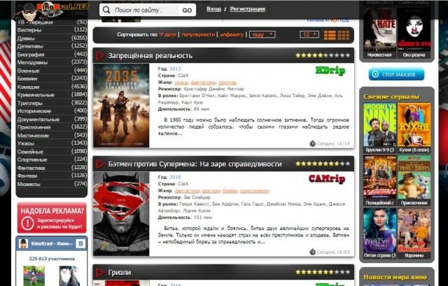 лучшие сайты сериалов онлайн