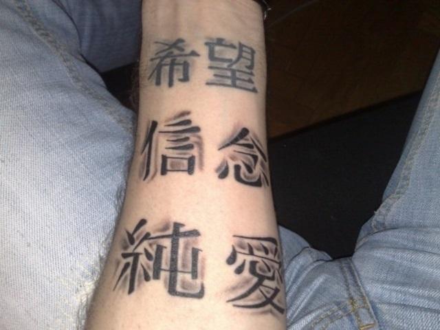 Какие иероглифы не надо делать на тату