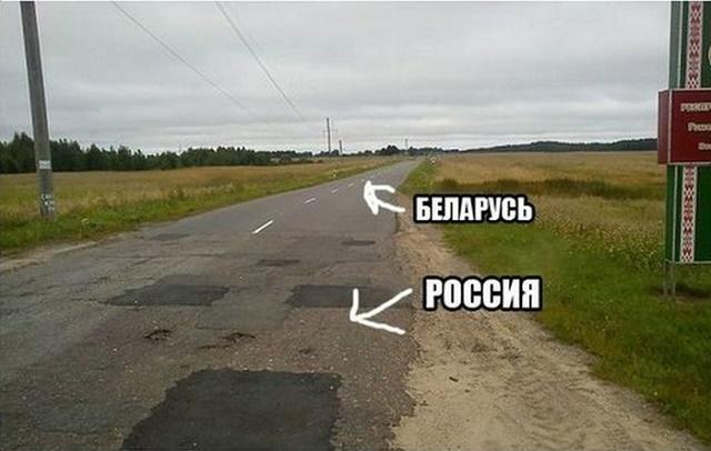 красивые границы между государствами