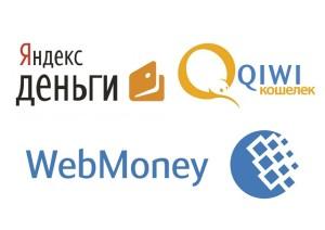 11 сервисов для обмена электронных денег с лучшим курсом на каждый день