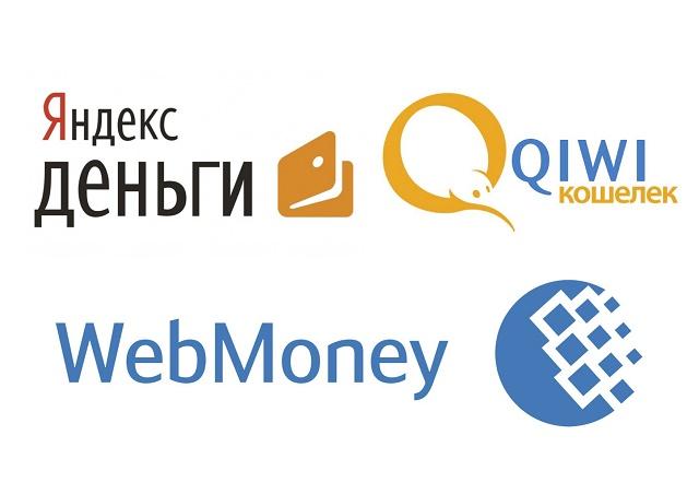 Где лучше переводить электронные деньги