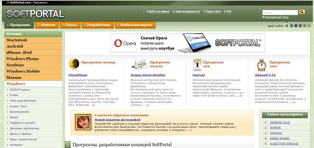 сайты по загрузкам программ