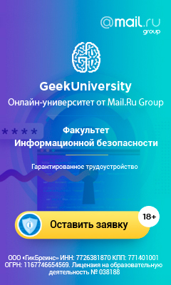 geek univer
