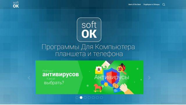 SoftoOk.info