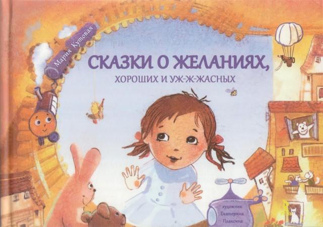 Книги детям от 4 до 9 лет