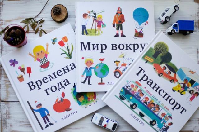 Как выбрать книги для детей