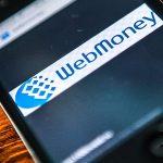 Как вывести деньги из Вебмани в 2016 году: секреты и нововведения