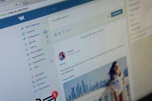 Новый дизайн Вконтакте 2016: что собой представляет и как перейти?