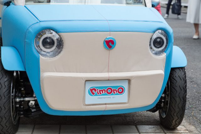 rimono car