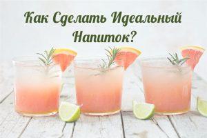 ТОП 10 Безалкогольных Летних Коктейлей: Как Сделать Идеальный Напиток?
