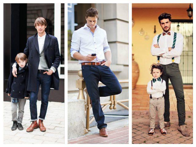 Что одеть мужчине на день знаний