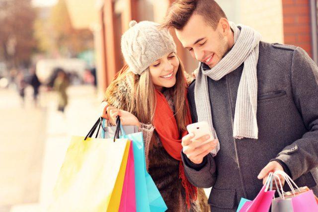 Всемирный день шопинга 11