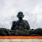 Что посмотреть в Паттайе и на Пхукете: ТОП-20 достопримечательностей