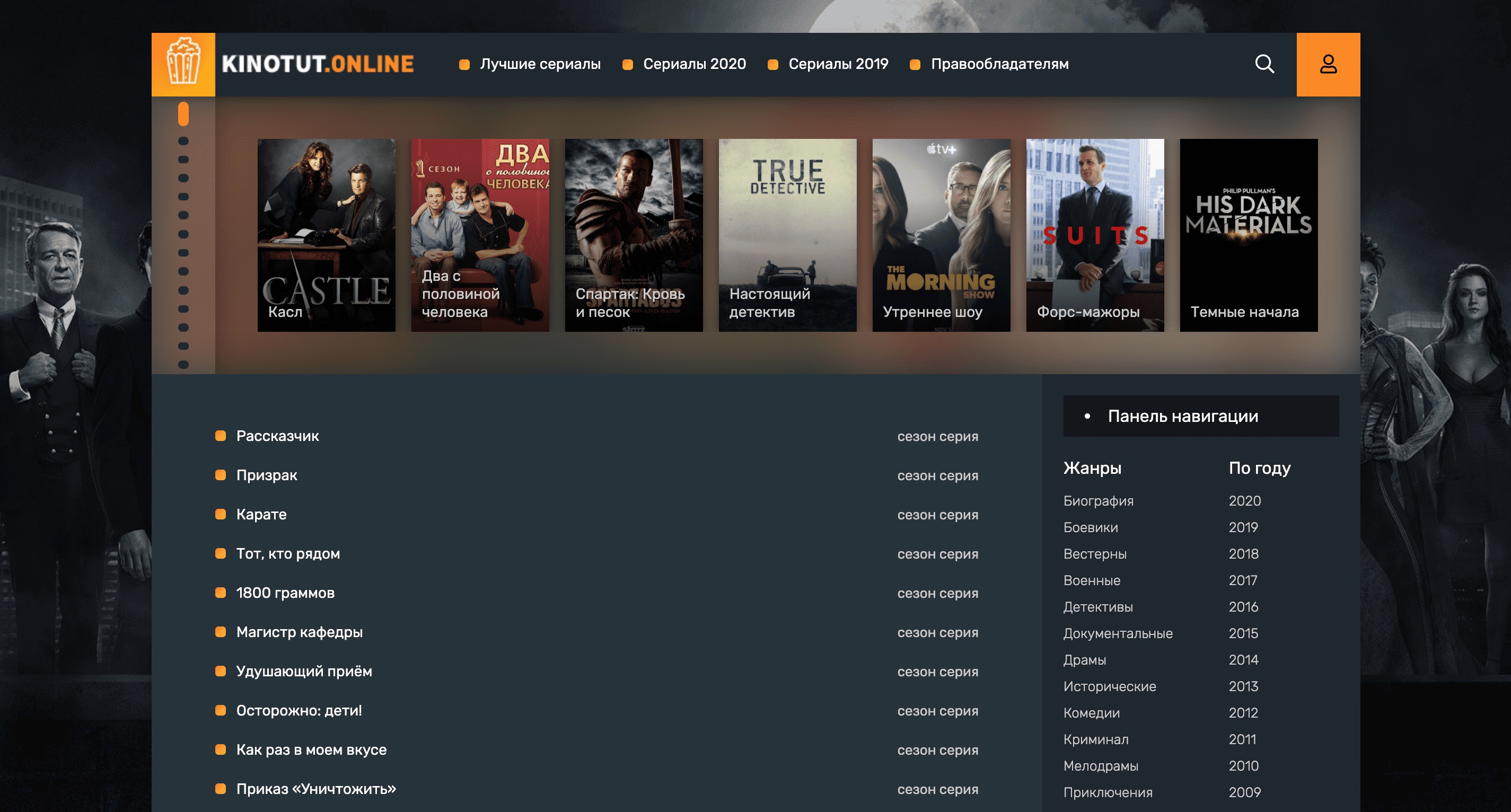 seriali online besplatno