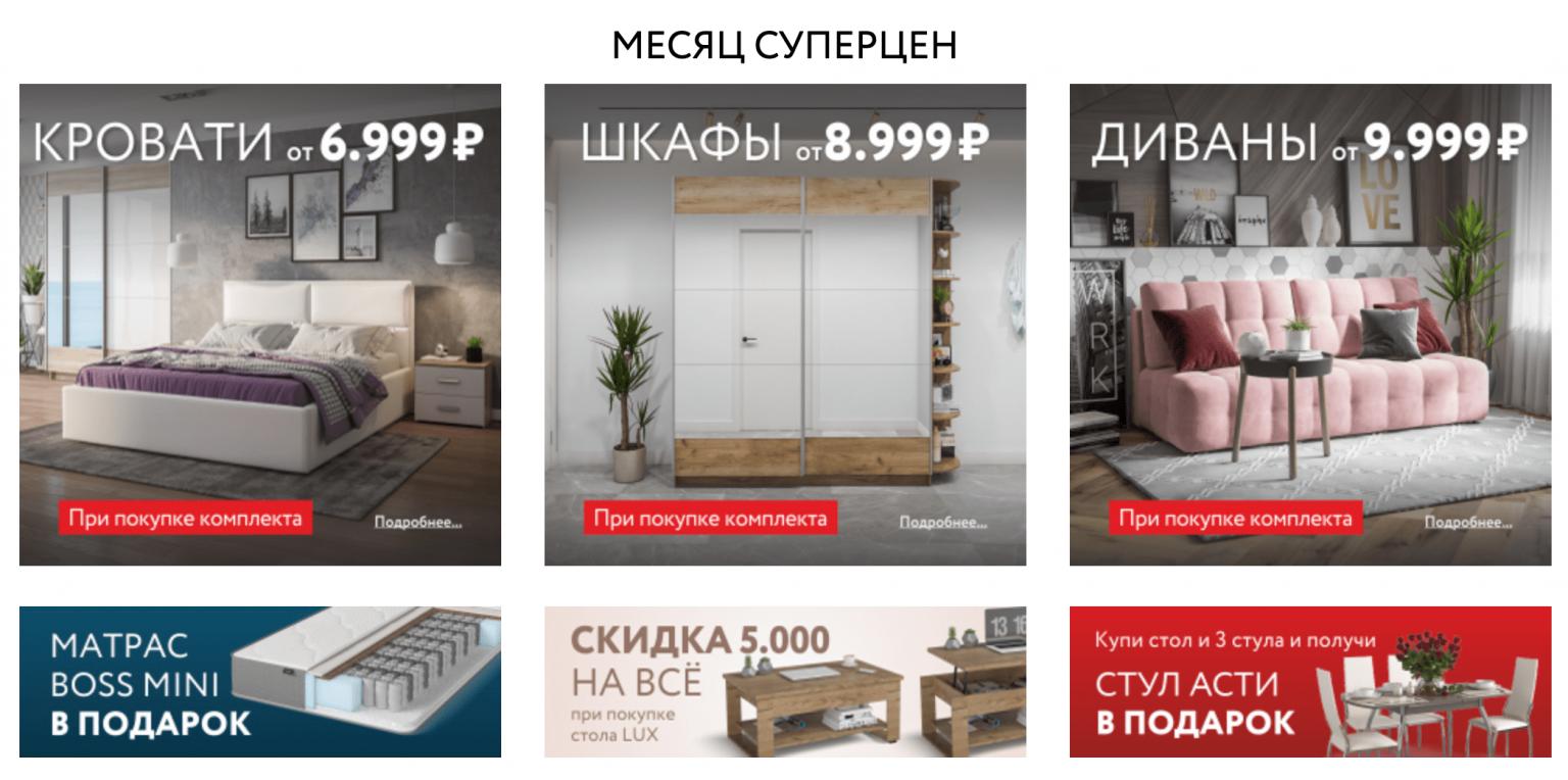 Мебель топ сайтов ссылка на сайт вход в контакте