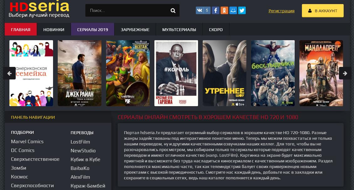 Сайт фильмов казино книги по турнирному онлайн покеру