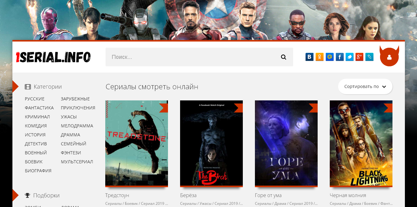 Filmi i seriali online