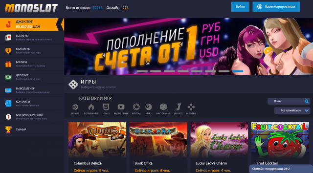 monoslot casino