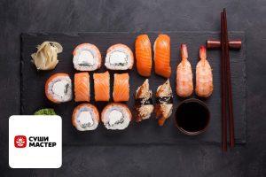 Стоит ли заказывать доставку суши в Заводоуковске