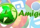 Крутые Вещи Для Социально Активных Людей: Возможности Браузера Amigo