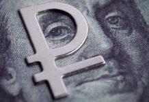 Какой будет курс доллара в 2017 году?