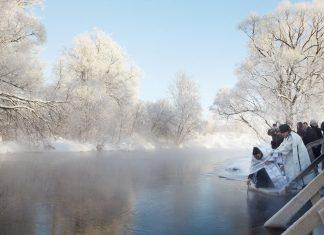 Как празднуют Крещение Господне или Богоявление?