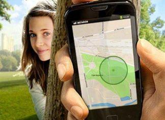 Как найти местоположение человека по номеру мобильного телефона